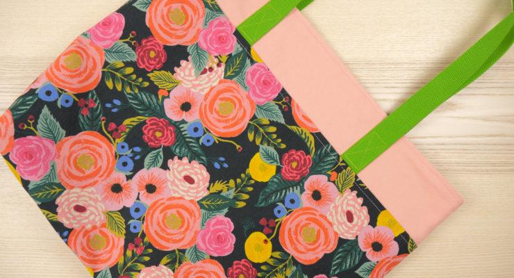 Easy Lined Tote Bag | Beginner Sewing Tutorial